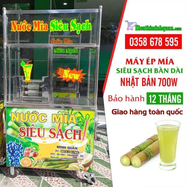 may-ep-mia-sieu-sach-ban-dai-700w-nhat-ban-binh-duong-01
