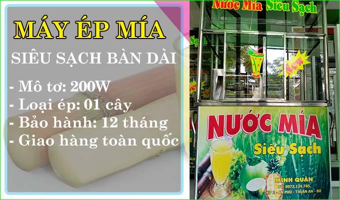 may-ep-mia-sieu-sach-ban-dai-1-cay-200w