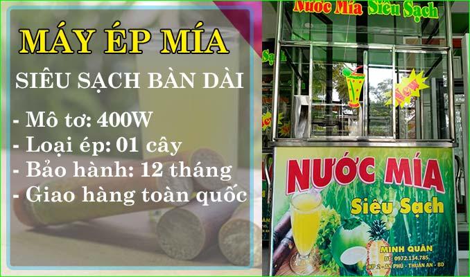 may-ep-mia-sieu-sach-ban-dai-1-cay-400w