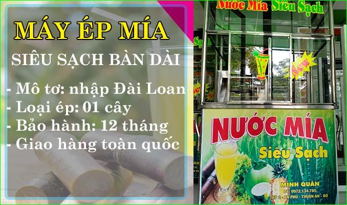 may-ep-mia-sieu-sach-ban-dai-1-cay-dai-loan