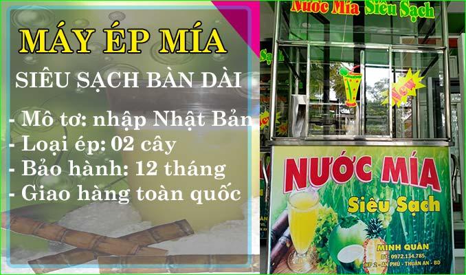 may-ep-mia-sieu-sach-ban-dai-2-cay-nhat-ban-700w