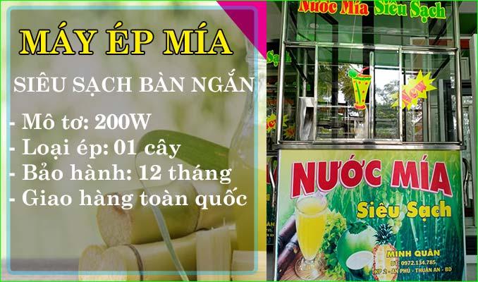 may-ep-mia-sieu-sach-ban-ngan-1-cay-200w
